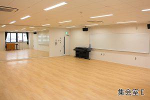 集会室E 1枚目の写真