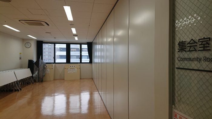 集会室B 4枚目の写真